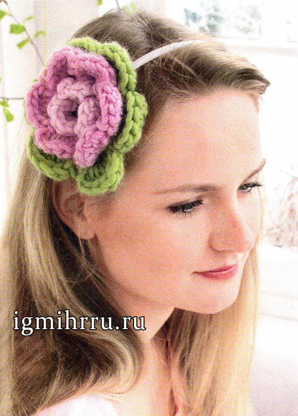 Нарядный ободок для волос Цветок, от Drops Design. Вязание крючком