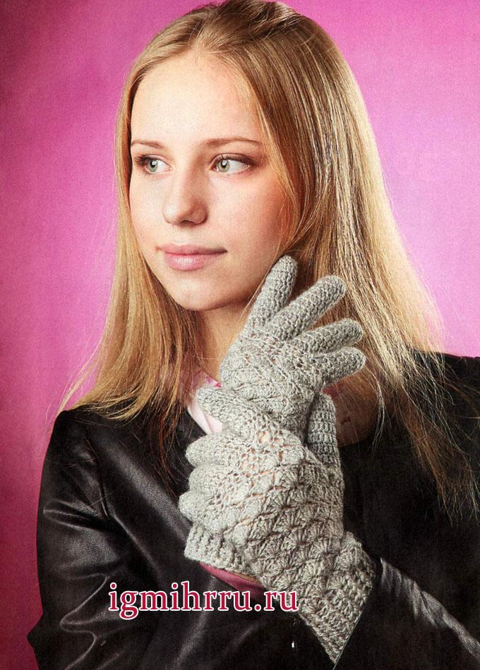 Серые перчатки с узором из ракушек. Вязание крючком
