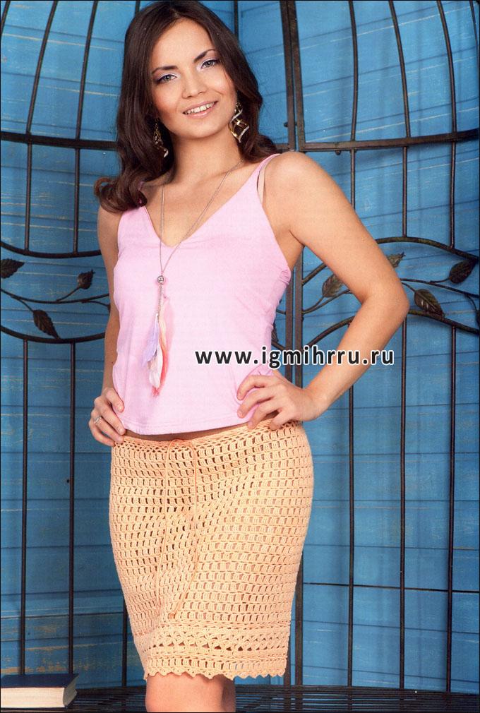 Просто и красиво! Летняя юбка абрикосового цвета. Крючок