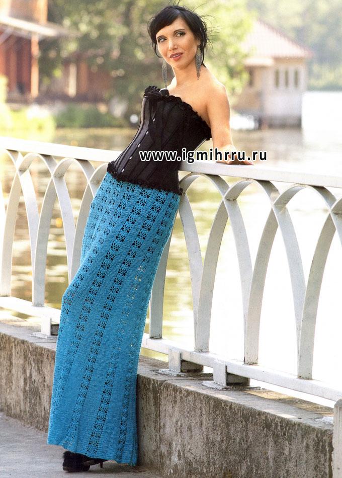 Длинная голубая юбка, связанная сверху вниз. Крючок