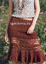 Коричневая летняя юбка с широкой оборкой. Крючок