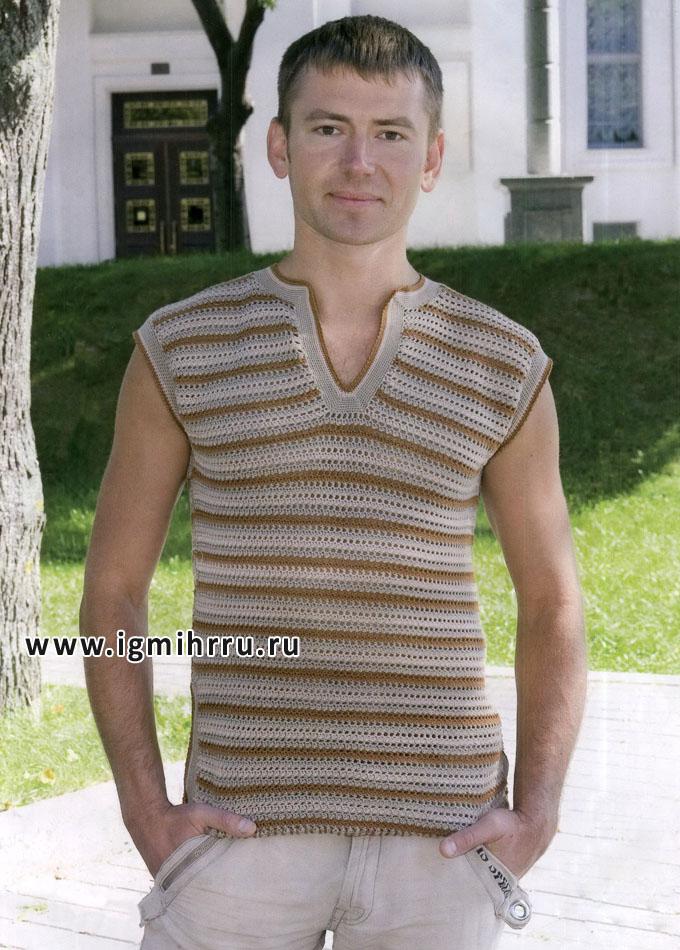 Летний мужской пуловер в полоску. Крючок