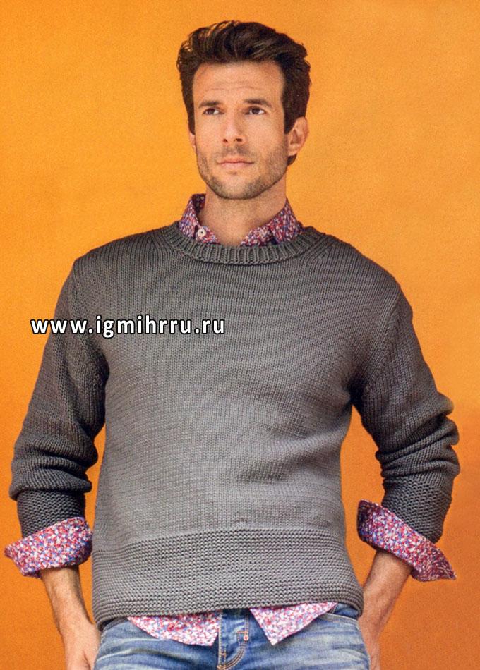 Просто и комфортно! Темно-серый мужской пуловер с широкими планками. Спицы