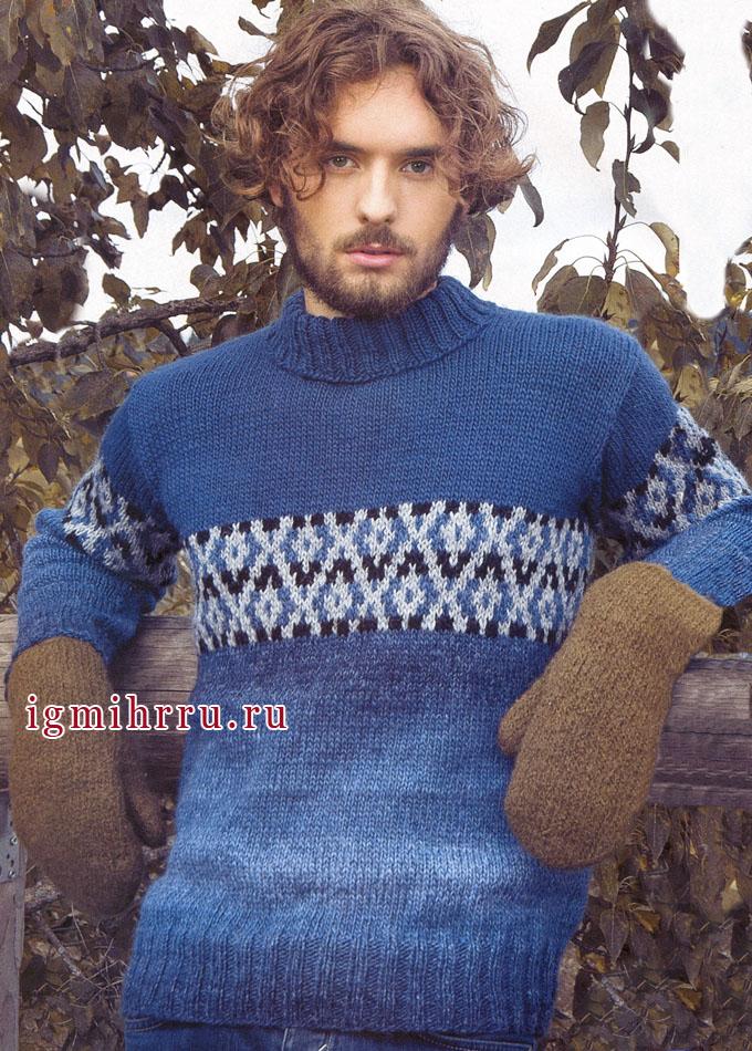 Теплый и практичный мужской свитер с орнаментом и варежки, от финских дизайнеров. Вязание спицами