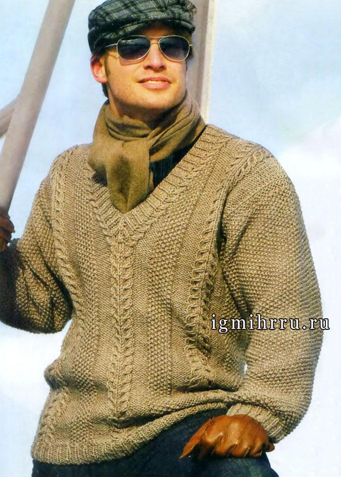 Бежевый мужской пуловер с косами, от финских дизайнеров. Вязание спицами