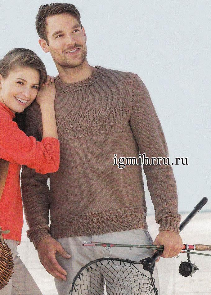 Мужской бежевый пуловер со структурными узорами. Вязание спицами