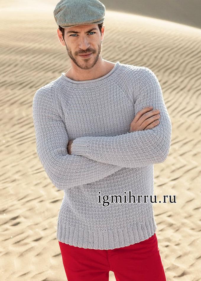Серо-голубой мужской пуловер-реглан, выполненный структурной резинкой, от Lana Grossa. Вязание спицами