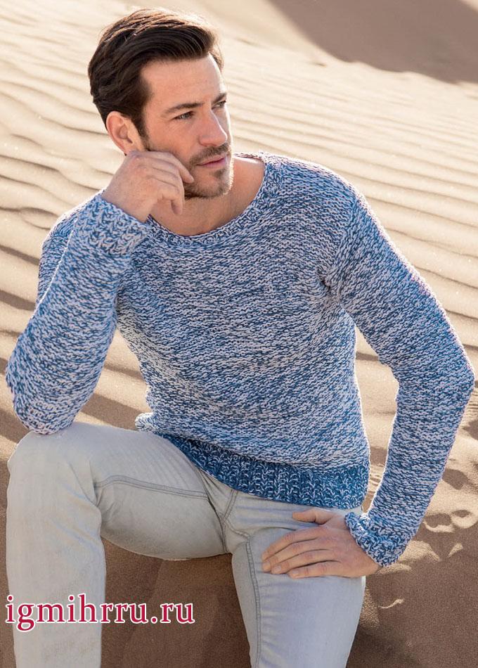 Мужской двухцветный пуловер свободного стиля, от немецких дизайнеров. Вязание спицами