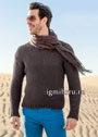 Коричневый мужской пуловер с жемчужным узором. Спицы