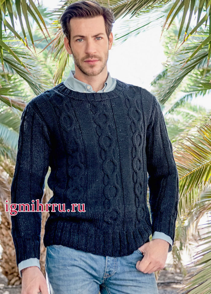 Темно-синий мужской пуловер с косами, от немецких дизайнеров. Вязание спицами