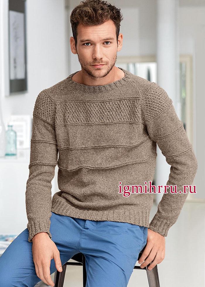 Бежевый мужской пуловер-реглан с фантазийным узором, от французских дизайнеров. Вязание спицами