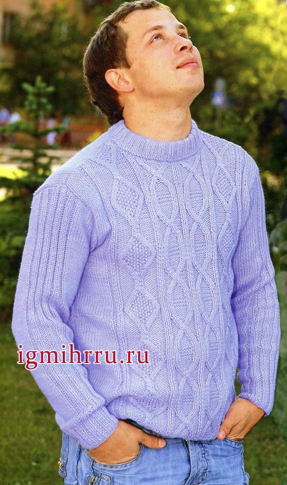Мужской сиреневый джемпер с рельефными узорами. Вязание спицами