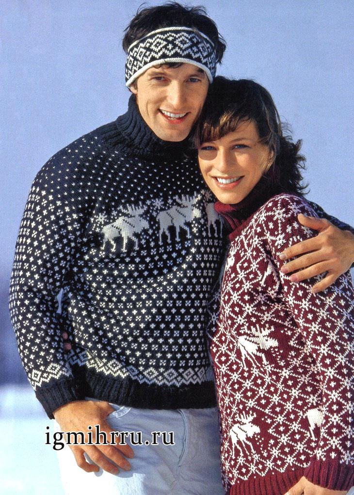Готовимся к зимнему спортивному сезону! Мужской жаккардовый свитер и повязка на лоб. Вязание спицами