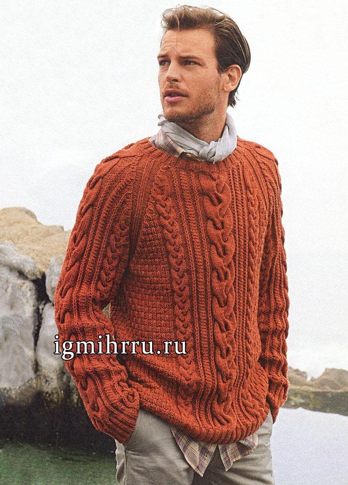 Мужской пуловер из мериносовой шерсти терракотового цвета, с косами разных видов. Вязание спицами
