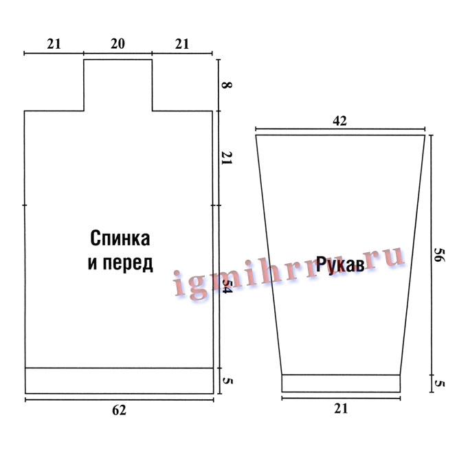 http://igmihrru.ru/MODELI/men/119/119.2.jpg