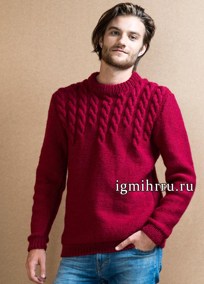 Теплый мужской пуловер бордового цвета с узорами из кос. Вязание спицами