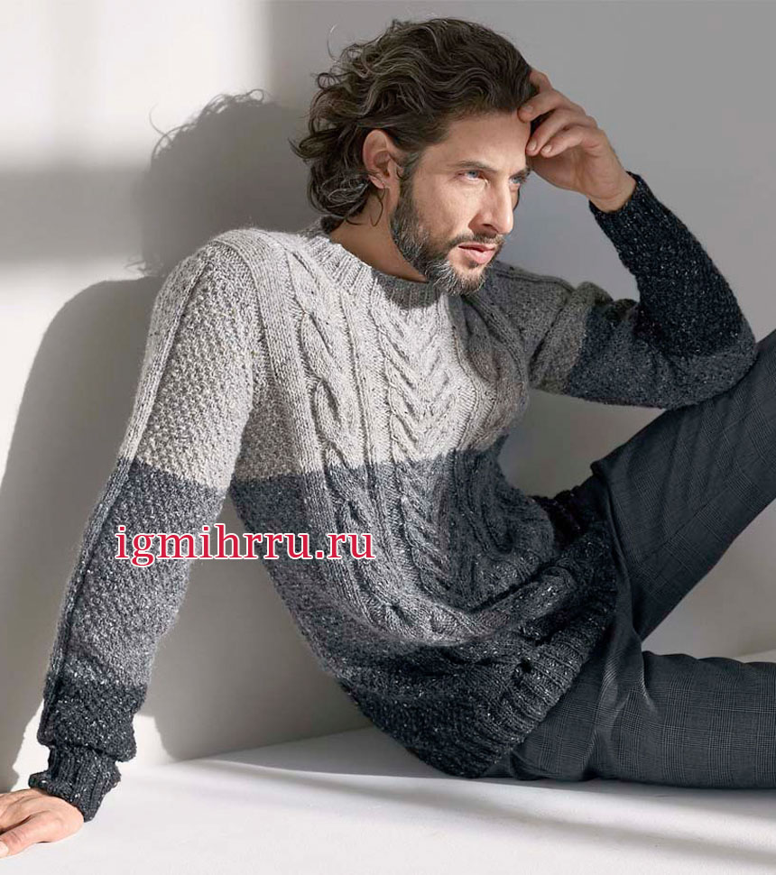 Трехцветный мужской пуловер с широкими полосами и рельефными узорами. Вязание спицами