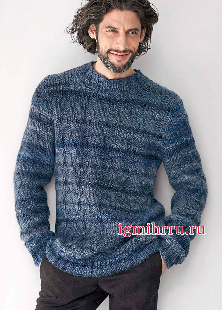 Универсальный сине-серый мужской пуловер со структурным узором. Вязание спицами