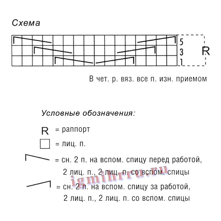 http://igmihrru.ru/MODELI/men/133/133.2.jpg