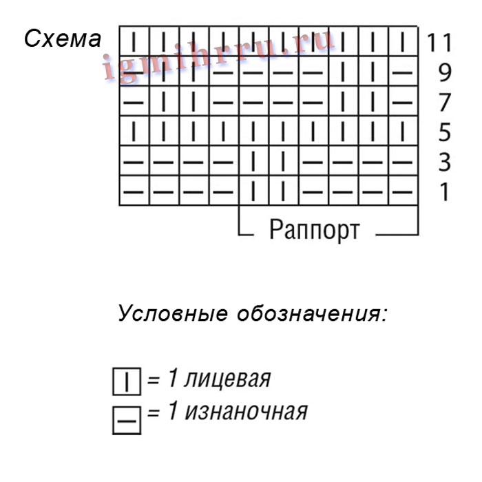http://igmihrru.ru/MODELI/men/134/134.2.jpg