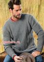 Классический мужской пуловер серого цвета. Спицы