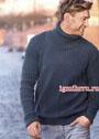 Мужской сине-серый свитер с воротником гольф. Спицы