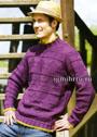 Мужской лиловый пуловер с мотивом в технике теневого вязания. Спицы