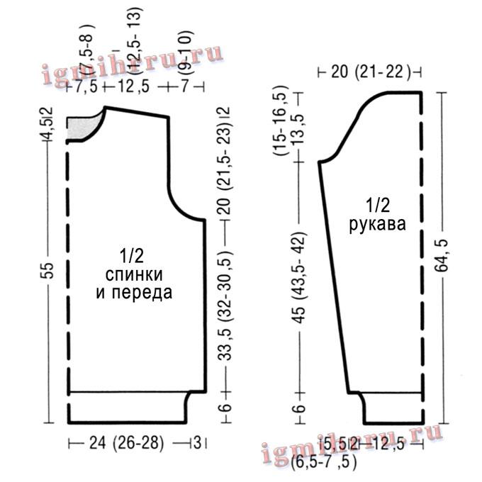 http://igmihrru.ru/MODELI/men/167/167.1.jpg