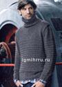 Повседневный мужской свитер из поперечной резинки. Спицы