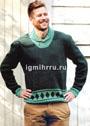 Мужской теплый пуловер с ромбами. Спицы