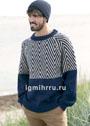 Мужской теплый пуловер с зигзагообразным узором. Спицы