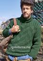 Темно-зеленый мужской свитер с зигзагообразным узором. Спицы