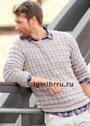 Мужской бежевый пуловер со смещенной резинкой. Спицы