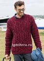 Шерстяной мужской пуловер с рельефным узором из кос. Спицы