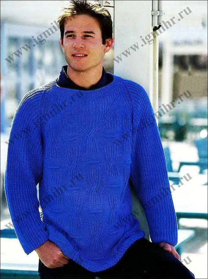 Cиний пуловер-реглан с