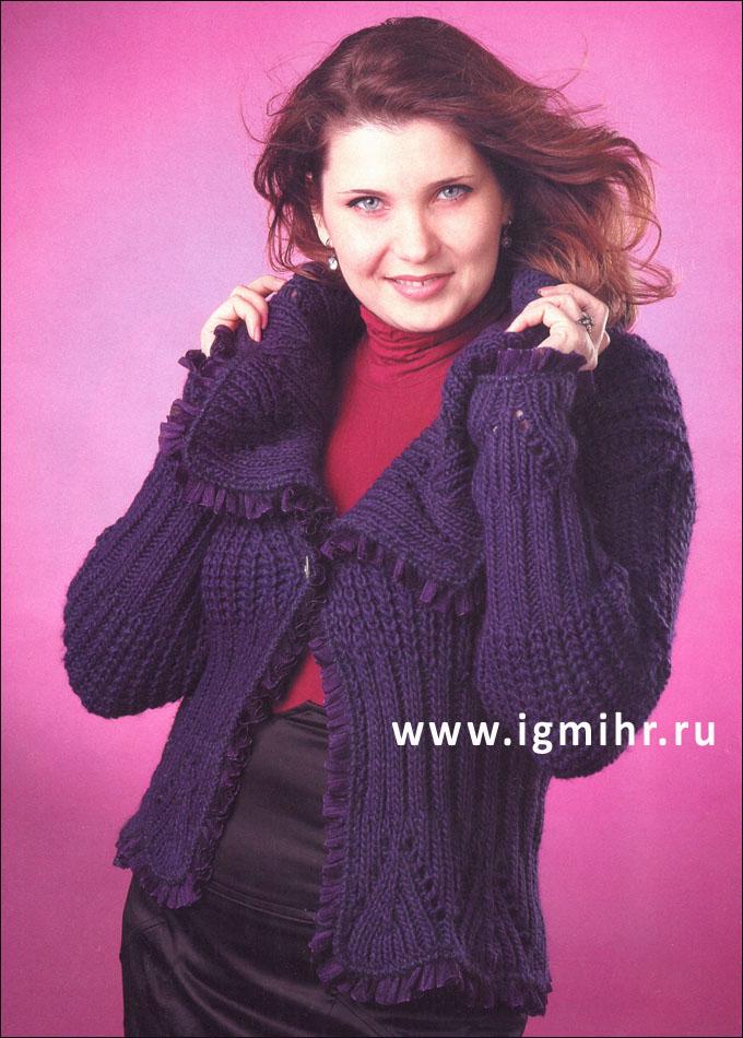 Теплый и уютный фиолетовый жакет, для пышной дамы. Спицы
