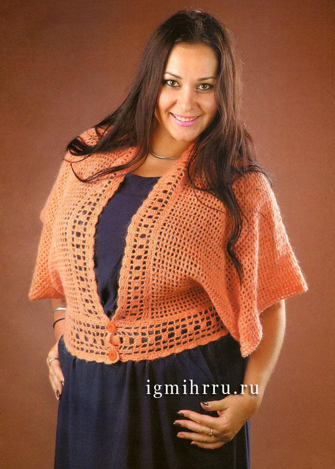 Яркая осень! Оранжевый жакет для пышной дамы. Крючок