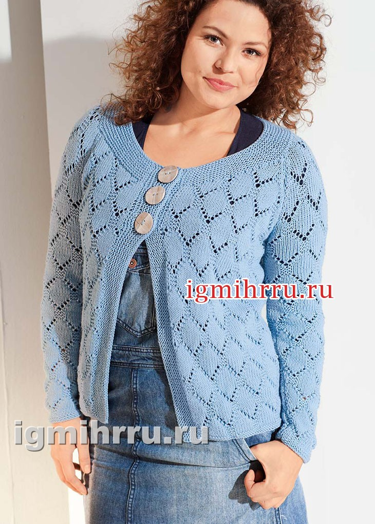большие размеры голубой жакет с ажурным узором вязание спицами