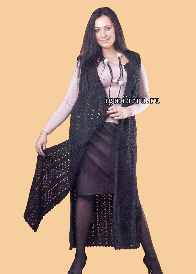 Модный шазюбль черного цвета с боковыми разрезами, для пышной дамы. Вязание крючком