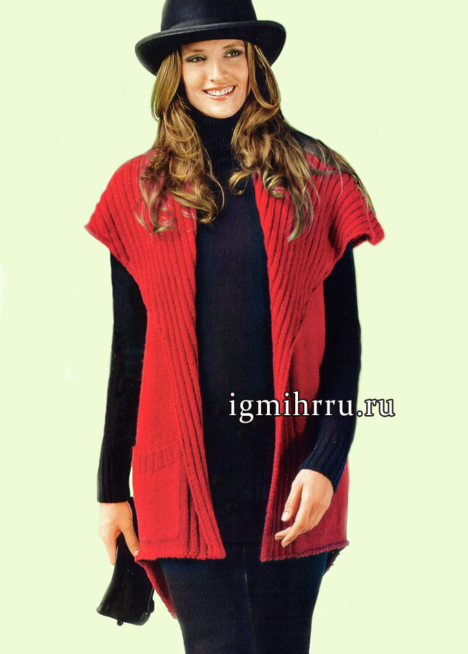 Удлиненный красный жилет с отложным воротником и карманами, для пышной дамы. Вязание спицами