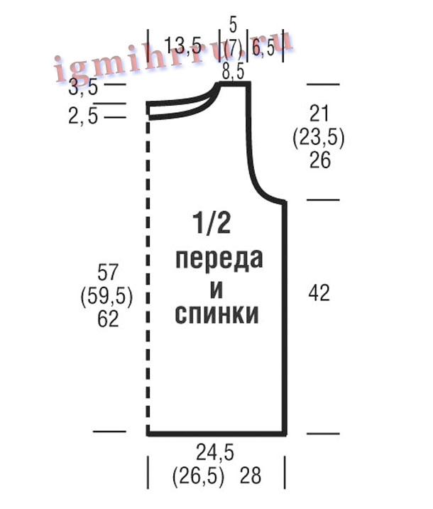http://igmihrru.ru/MODELI/poln/jilet/013/13.1.jpg