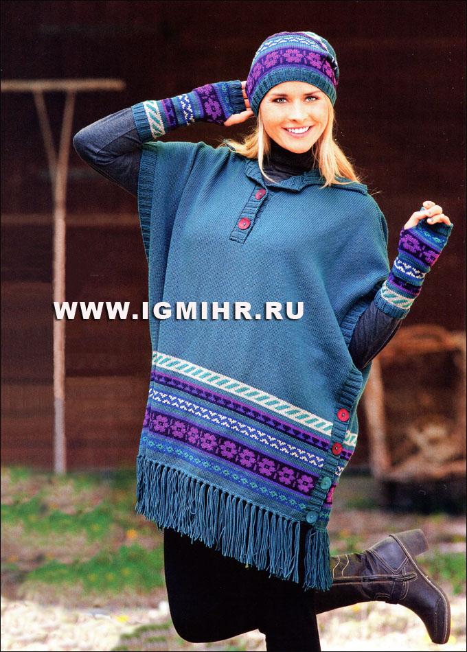 http://igmihrru.ru/MODELI/poln/kostum/004/4.jpg