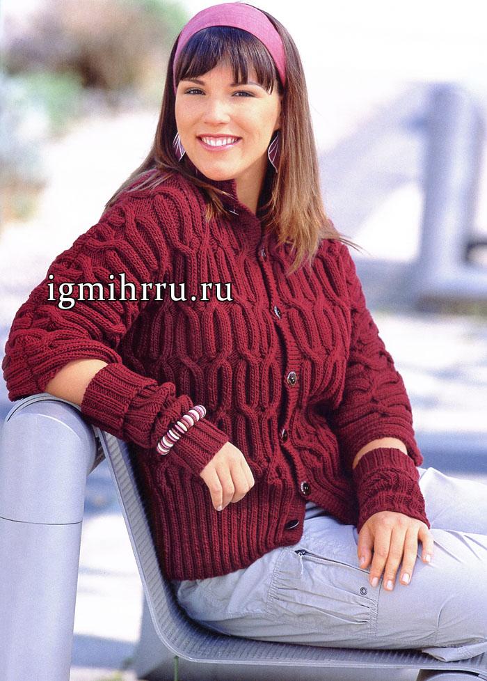 Мода PLUS. Теплый бордовый жакет с крупными переплетениями и нарукавники. Вязание спицами