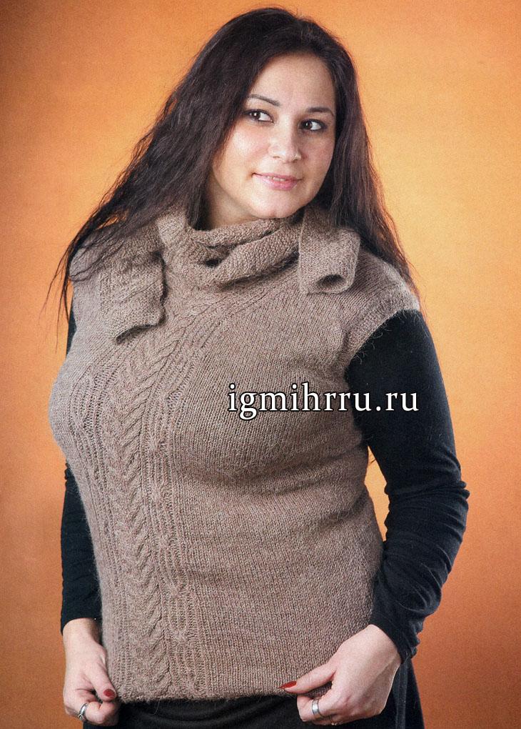 Мода PLUS. Теплая безрукавка кофейного цвета и шарф. Вязание спицами