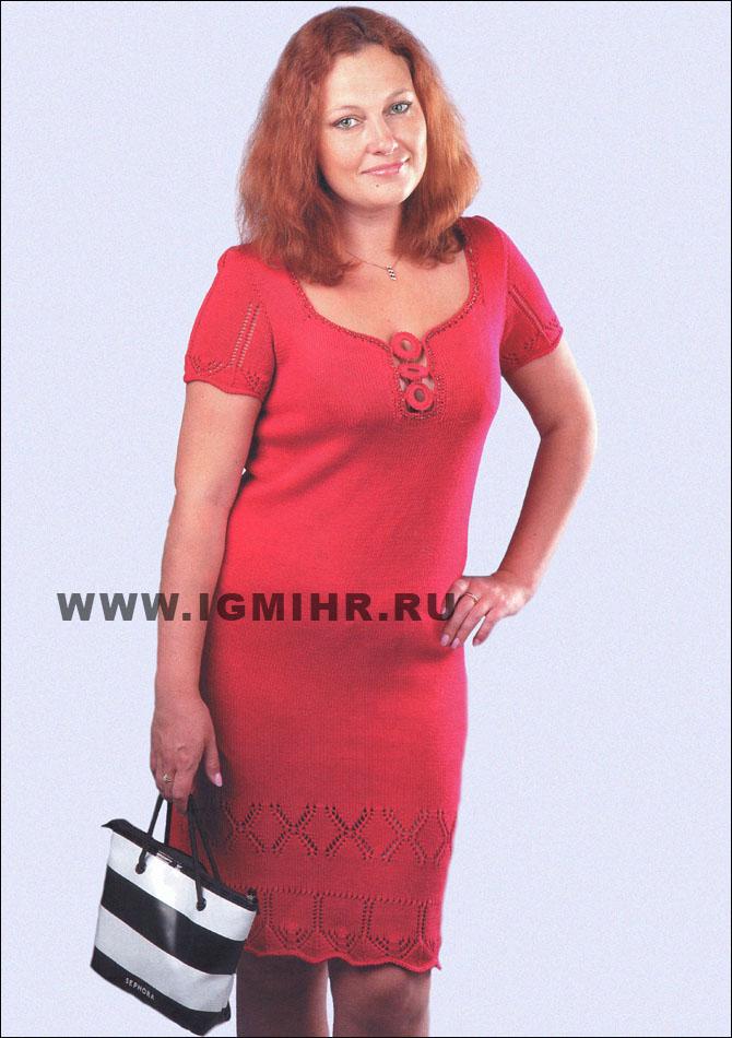 Вязание платье для полных с описанием