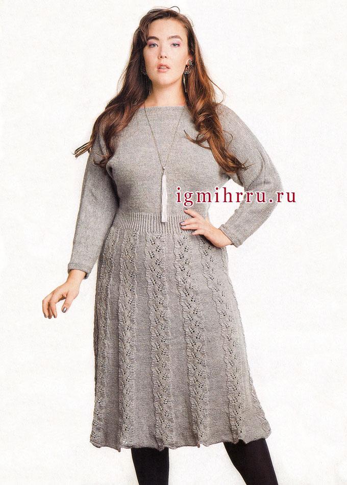 Для пышной дамы. Серое расклешенное платье с ажурными дорожками, от финских дизайнеров. Спицы