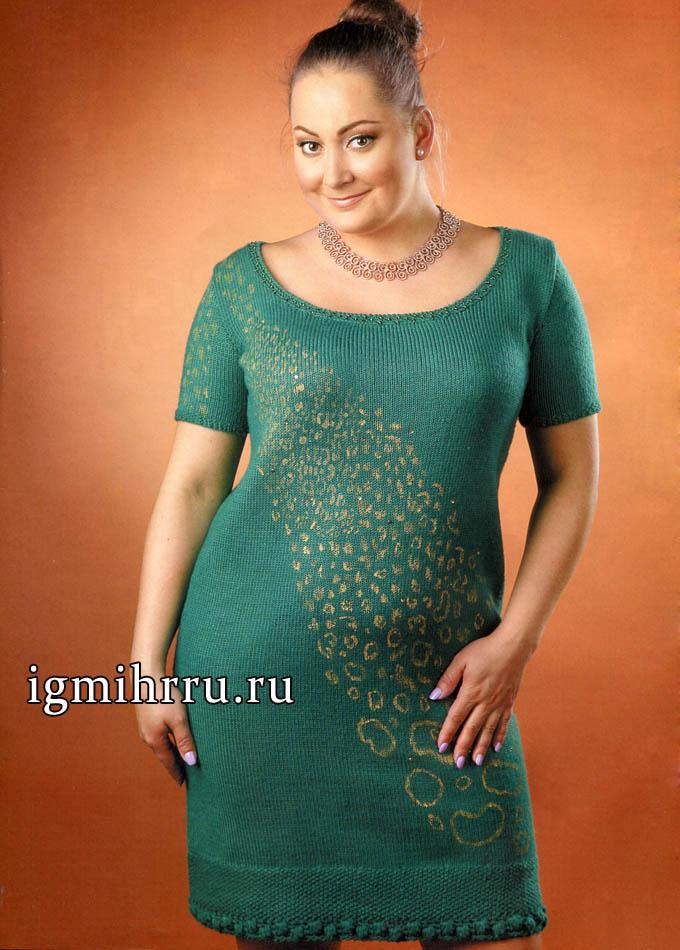 Женственные линии. Зеленое платье с леопардовым принтом, для полной дамы. Вязание спицами