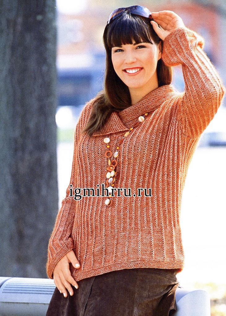 Пуловер цвета ржавчины с большим воротником, для пышной дамы. Вязание спицами