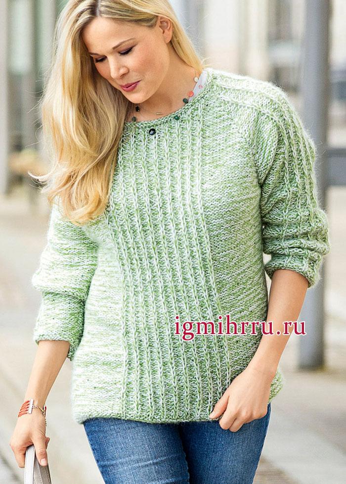 Для пышной дамы. Теплый бело-зеленый пуловер с вертикальными рельефными полосами.