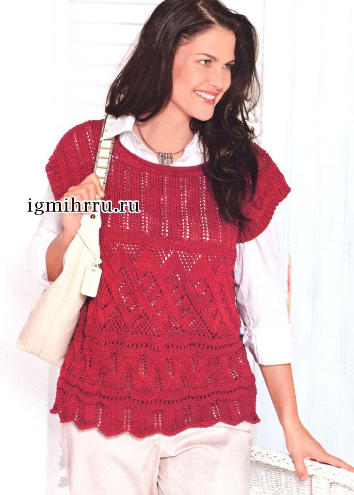 Для полных дам. Узорчатый темно-красный пуловер. Вязание спицами